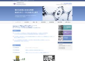 Hbc-hokusei.co.jp thumbnail