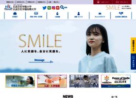 Hbg.ac.jp thumbnail