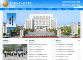 Hbgt.com.cn thumbnail