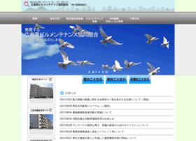 Hbmc.or.jp thumbnail
