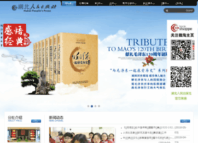 Hbpp.com.cn thumbnail