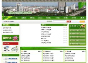 Hbqbylj.com.cn thumbnail