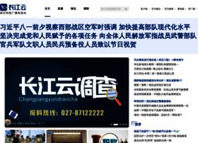 Hbtv.com.cn thumbnail