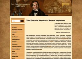 Hcan.ru thumbnail