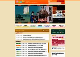Hcf.or.jp thumbnail