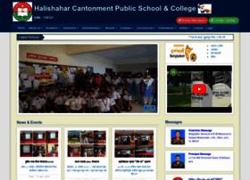 Hcpsc.edu.bd thumbnail