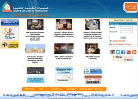 Hct-portal.hct.ac.ae thumbnail