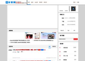 Hcw.net.cn thumbnail