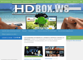 Hdbox.ws thumbnail