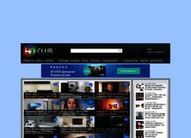 Hdclub.ua thumbnail