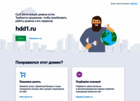 Hdd1.ru thumbnail