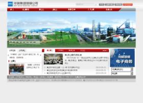 Hdgt.com.cn thumbnail