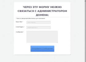 Hdimg.ru thumbnail
