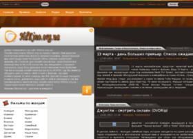 Hdkino.org.ua thumbnail