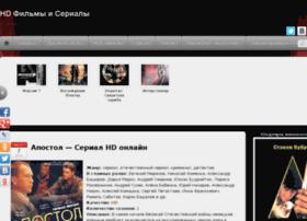 Hdkinoserial.ru thumbnail