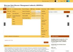 Hdma.gov.in thumbnail