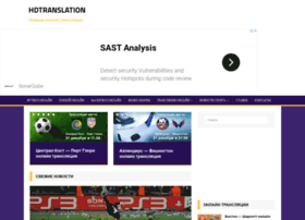 Hdtranslation.net thumbnail