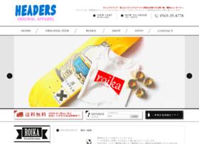 Headers.jp thumbnail