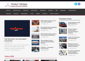 Heal-cardio.ru thumbnail
