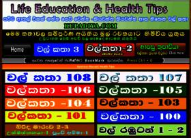 Health-tips.kupadiya.com thumbnail