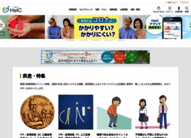 Health.ne.jp thumbnail