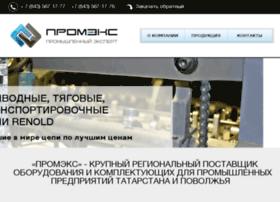Health.progorodsamara.ru thumbnail
