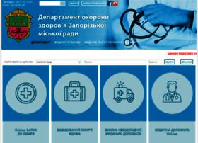 Health.zp.ua thumbnail