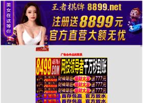 Healthforumer.com thumbnail