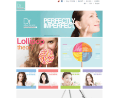 Healthlase.com.hk thumbnail