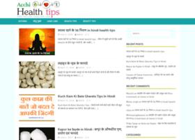 health tips in hindi language