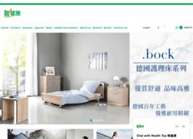 Healthtop.com.hk thumbnail