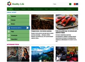 Healthy-life.kiev.ua thumbnail