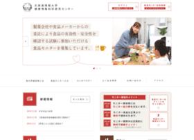 Healthy.do-johodai.ac.jp thumbnail