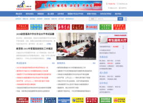 Heao.com.cn thumbnail