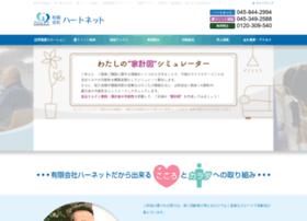 Heart-net.co.jp thumbnail
