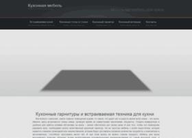Hearthstone-decks.ru thumbnail