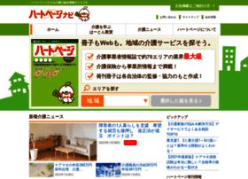 Heartpage.jp thumbnail