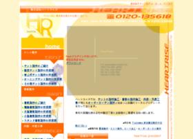 Heartrise.co.jp thumbnail
