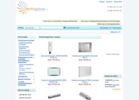 Heatingstore.com.ua thumbnail