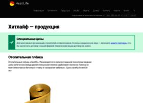 Heatlife.ru thumbnail