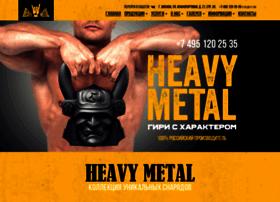 Heavymetalsport.ru thumbnail
