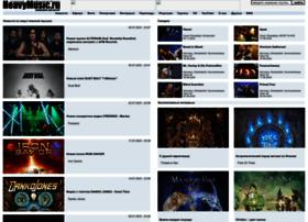 Heavymusic.ru thumbnail