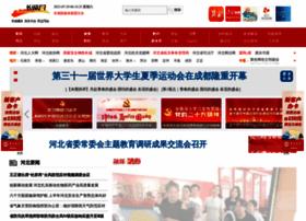 Hebei.com.cn thumbnail