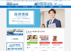 Heian-auto.co.jp thumbnail