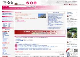 Heiankyo.co.jp thumbnail