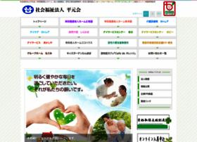 Heigenkai.jp thumbnail