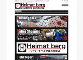 Heimatberg.jp thumbnail