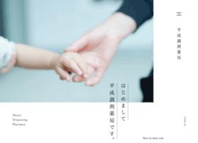 Heisei-ph.com thumbnail