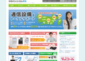 Heiwa-tokai.jp thumbnail