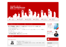 Heiwakousan.co.jp thumbnail